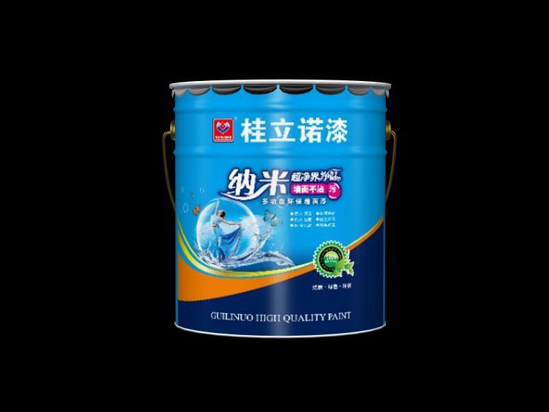 纳米超净界净味多功能环保墙面漆
