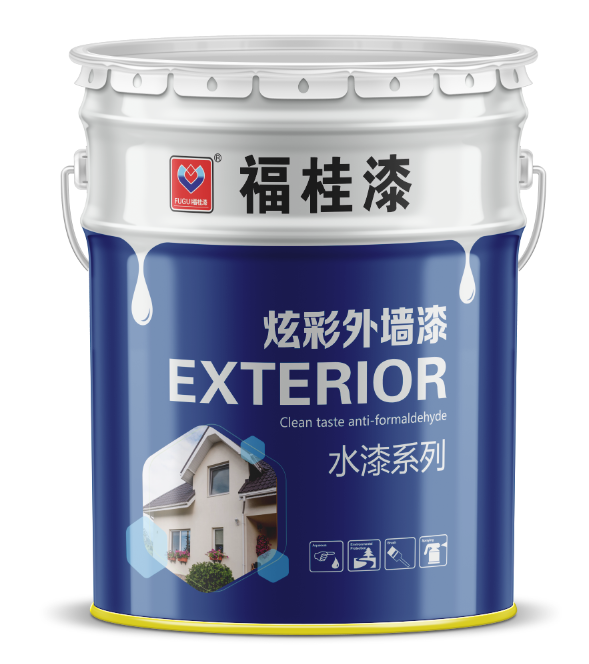 福桂漆炫彩外墙漆